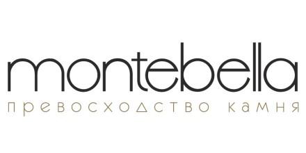 Chiuvete pentru bucatarie din quartz Montebella